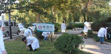 淄博万杰肿瘤医院团总支组织青年志愿者开展义务清洁卫生