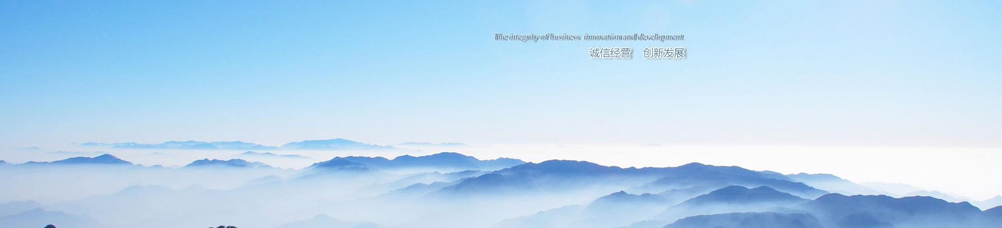 背景 壁纸 风景 天空 桌面 1950_445