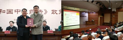 《中华人民共和国中医药法》解读培训会在岜山集团举行