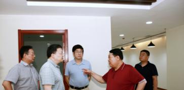 中国残联领导来集团视察指导工作