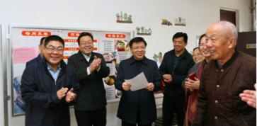市政协领导蒲绪章来集团调研健康养老产业发展情况