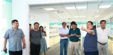 省中药行业协会领导到集团参观调研