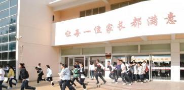 """万杰朝阳学校开展""""九一八""""防空应急疏散演练"""